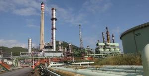 refinería petroquímica petronor